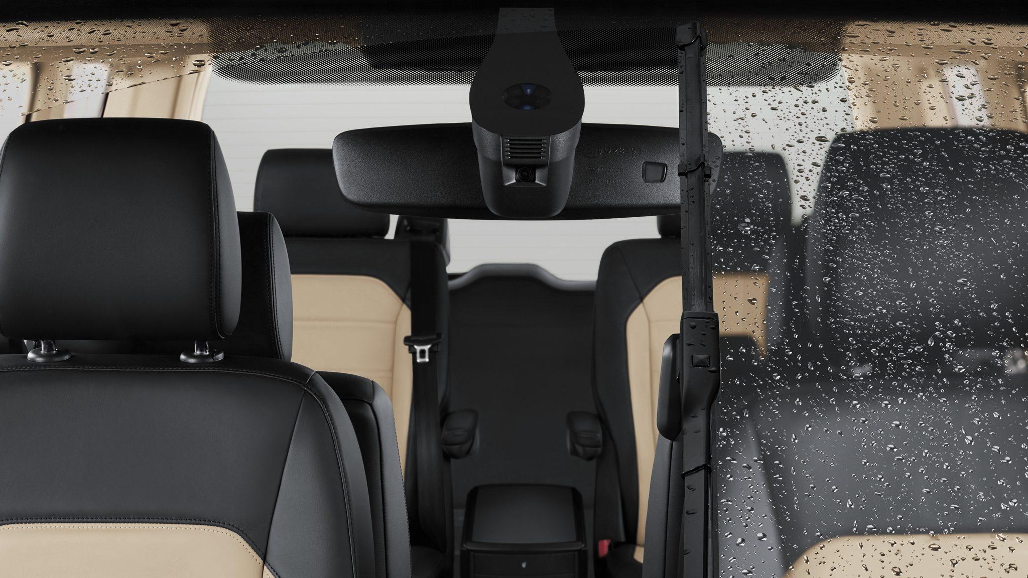 Пакет Свет и обзор VW Multivan