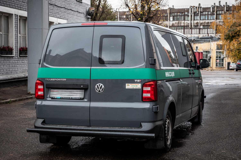 Transporter-4.jpg